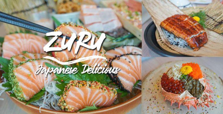 ZURU Japanese Delicious