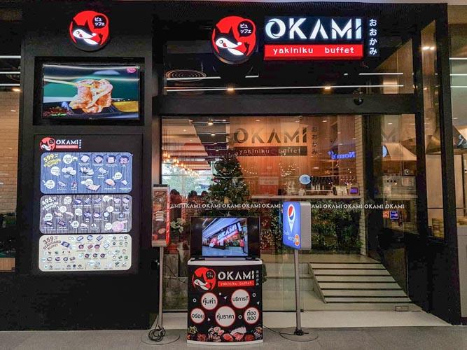 Okami ชลบุรี