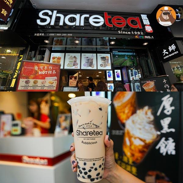 Sharetea Hongkong