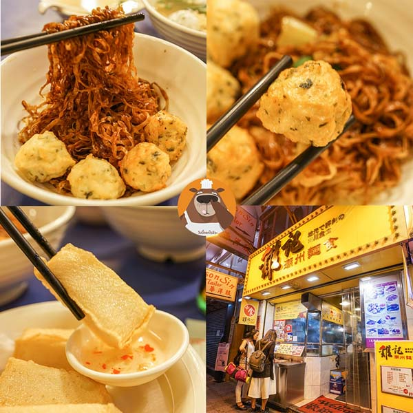Kai Kee Noodles
