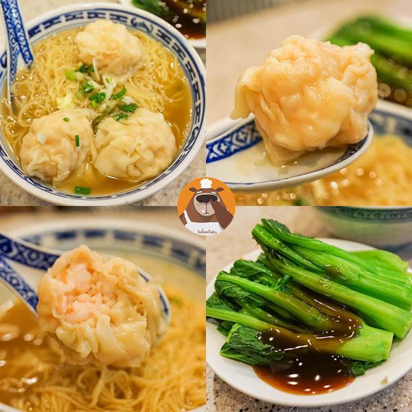 Tsim Chai Kee Noodle Shop