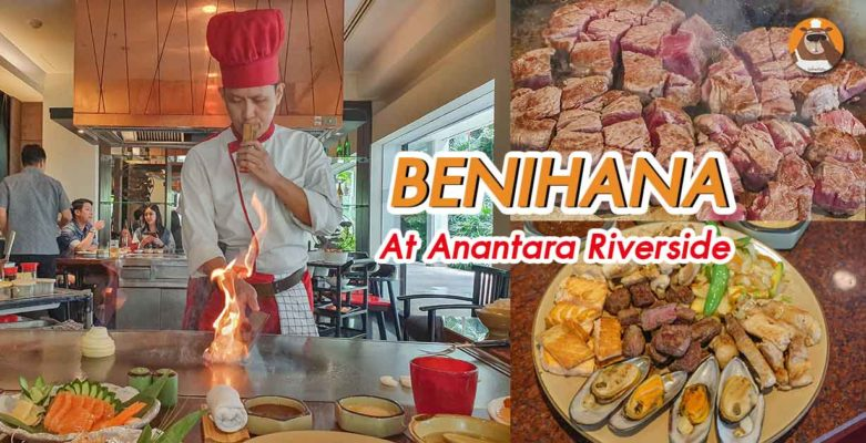 Benihana (เบนิฮานา)