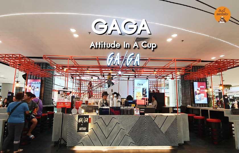 GAGA Attitude In A Cup