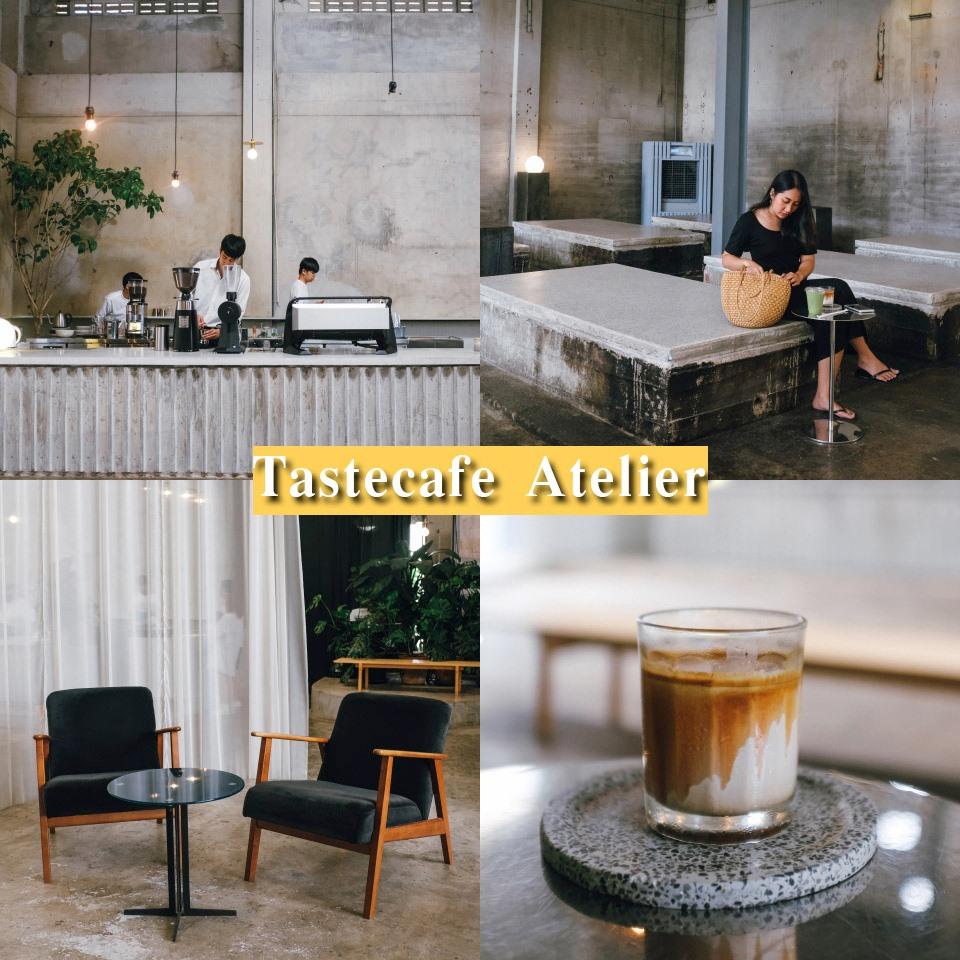 Tastecafe Atelier