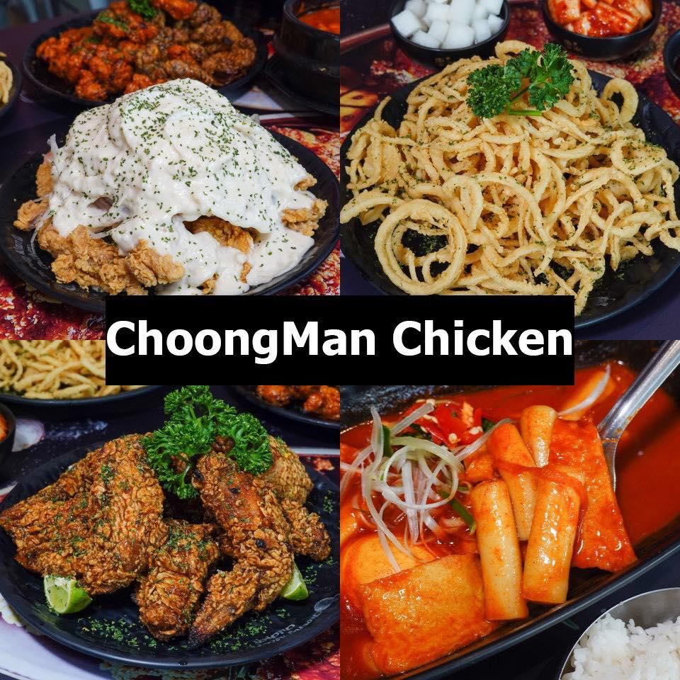 Choongman