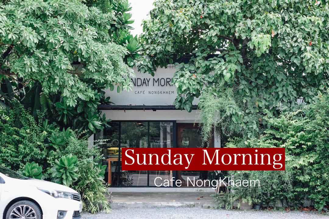Sunday Morning Cafe