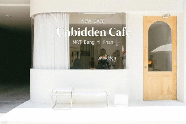 Unbidden cafe