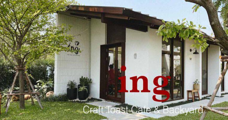 Ing Craft Toast Cafe