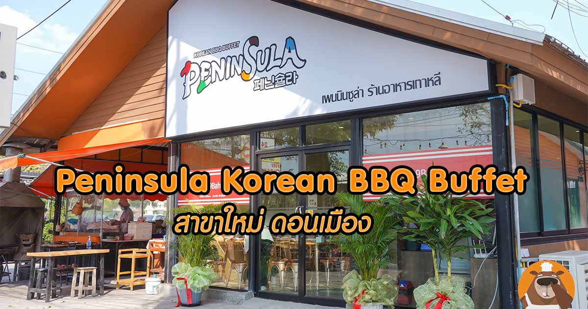 Peninsula Korean