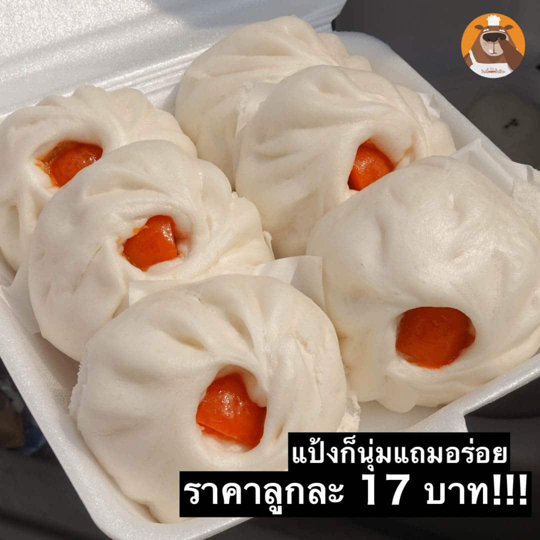 yummy bun