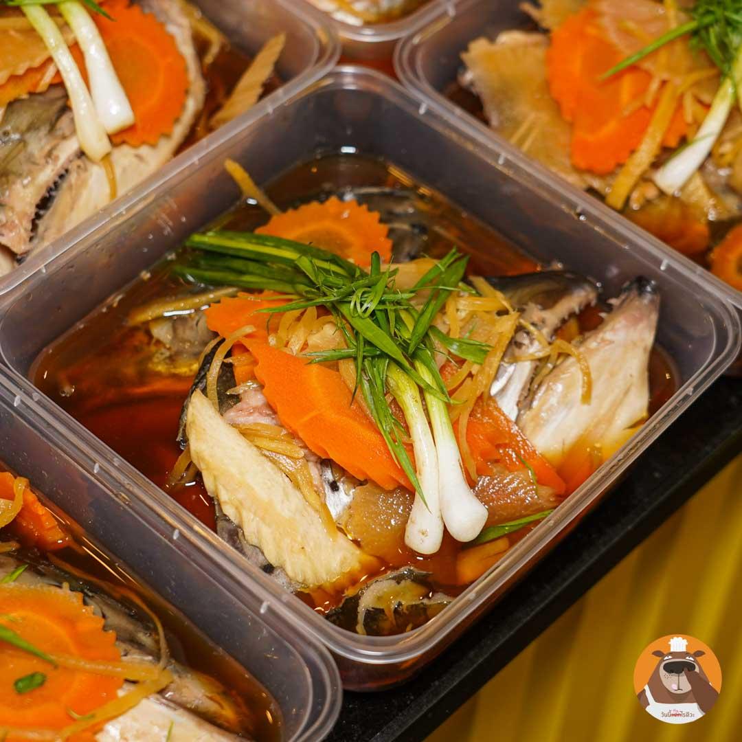 หัวปลาแซลมอน