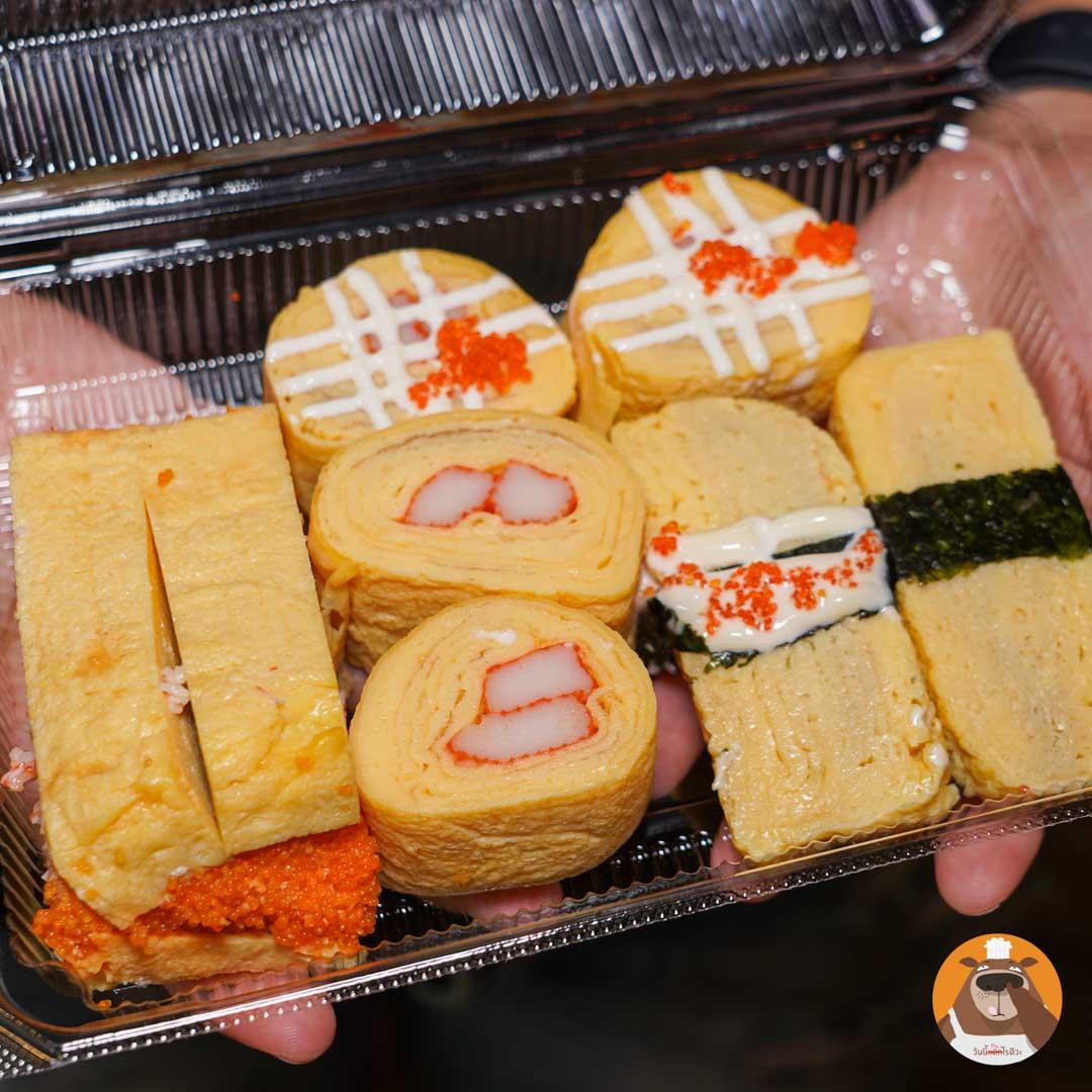 sushi take home