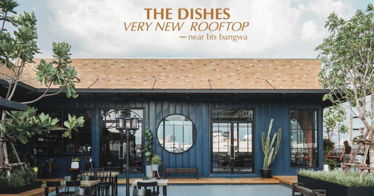 The Dishes รูฟท็อปฝั่งธน